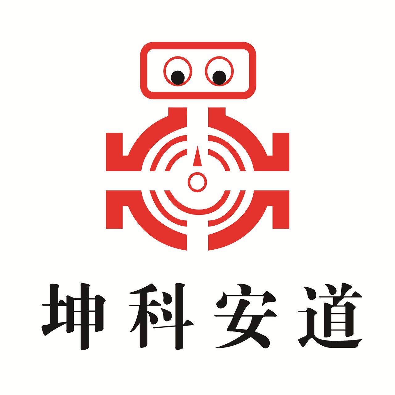 威海坤科流量儀表股份有限公司