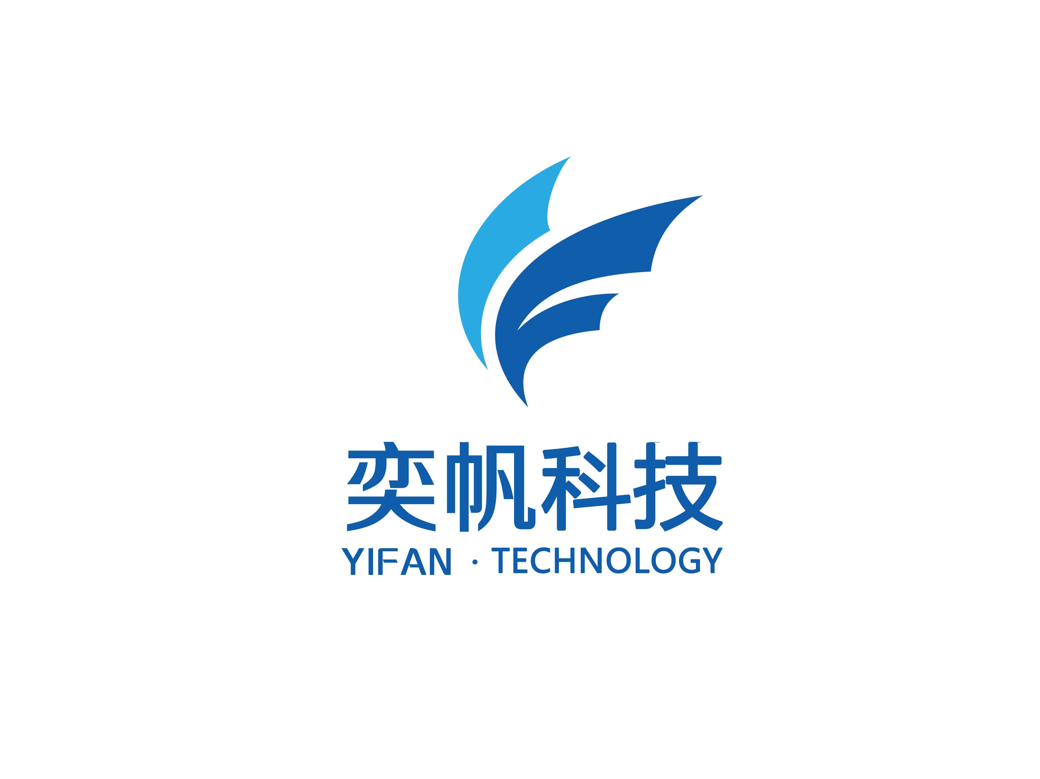 深圳奕帆科技有限公司