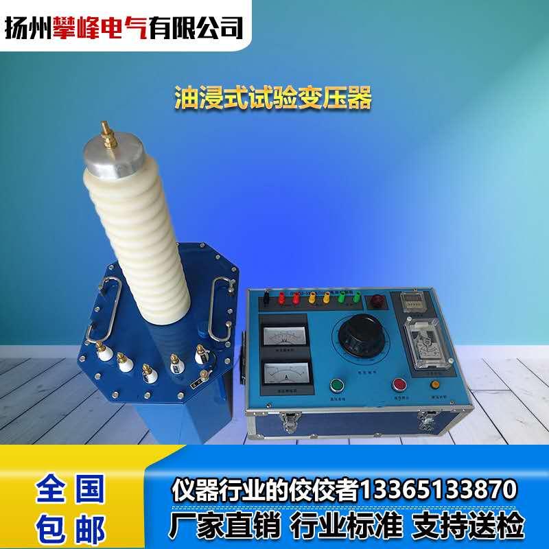 扬州攀峰电气有限公司