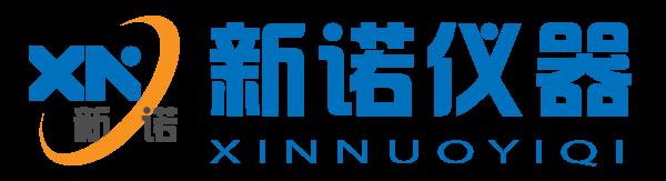 上海新诺仪器设备有限公司