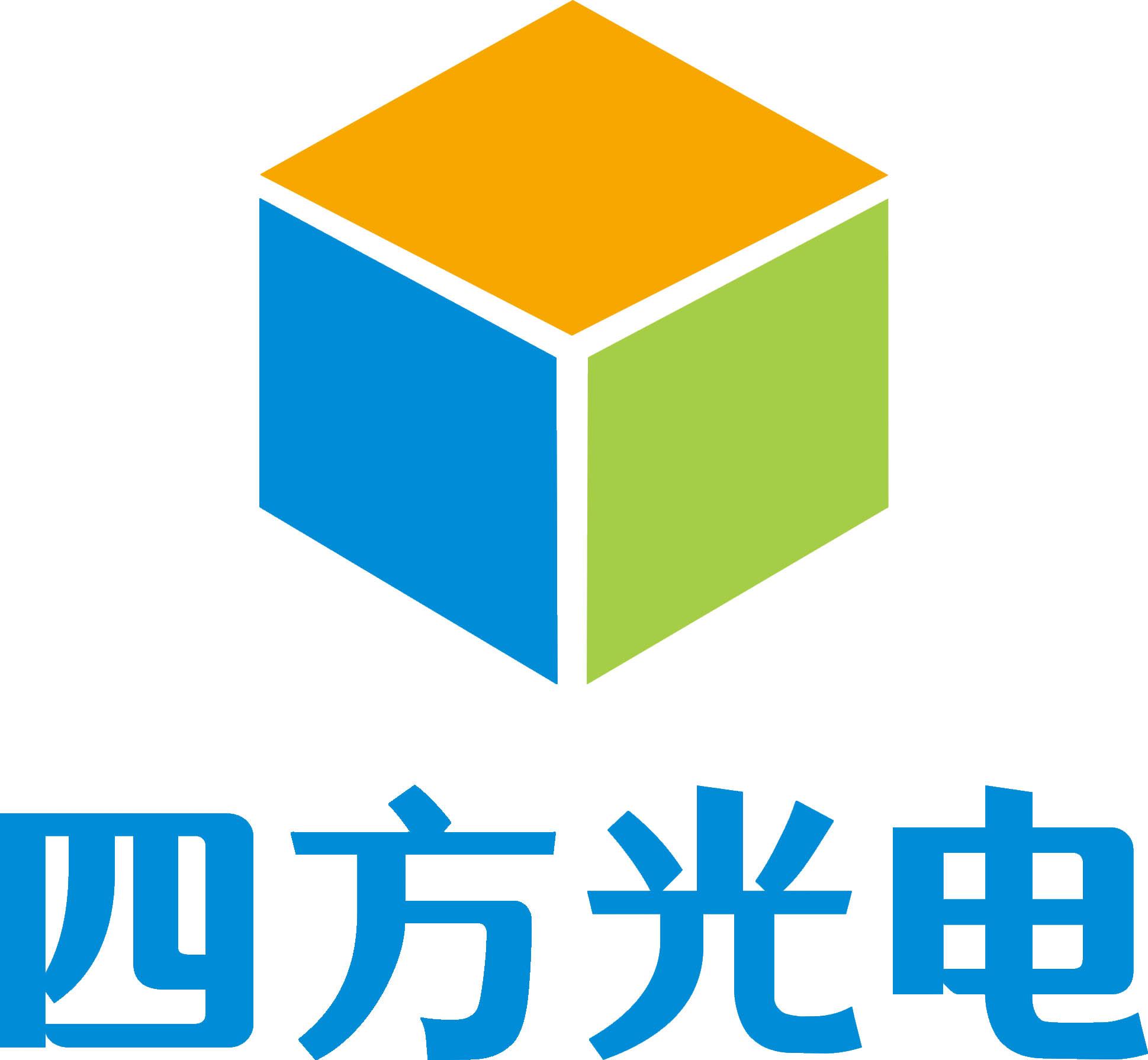 四方光电股份有限公司