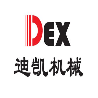 青岛迪凯机械设备有限公司