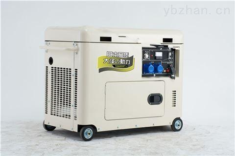 带电镐用3kw静音柴油发电机