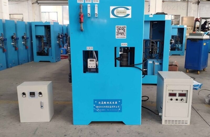 小型供水站消毒设备/全自动次氯酸钠发生器