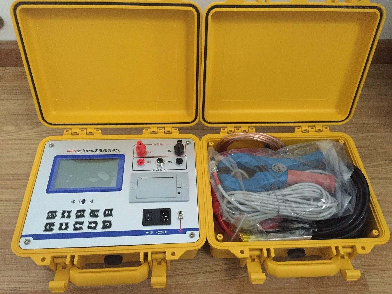 高稳定电容电感测试仪-带打印