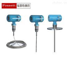 FST-RD雷达液位计价格