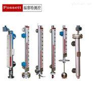 YL-UHZ系列优质磁翻板液位计厂家