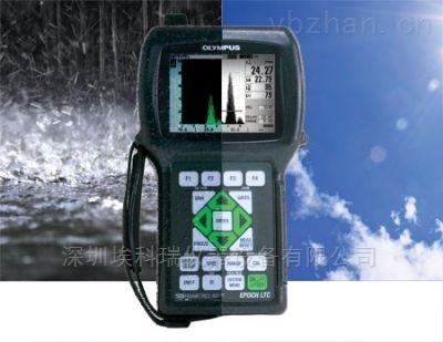 EPOCH LTC-Olympus/奥林巴斯EPOCH LTC超声波探伤仪