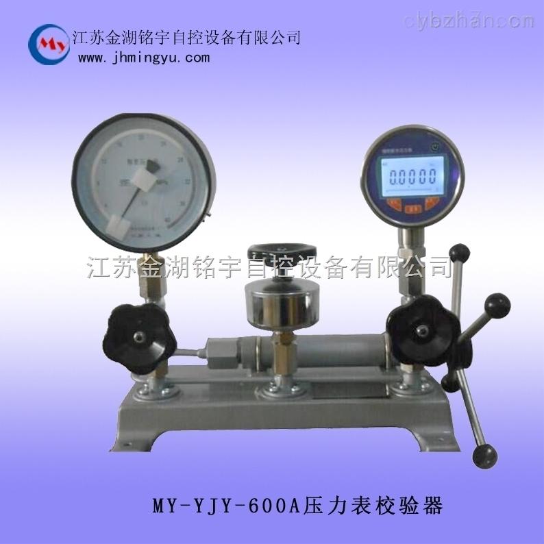 校驗器手動壓力專業生產價格透明