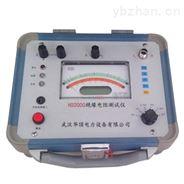 HD2000智能双显绝缘电阻测试仪制造厂商