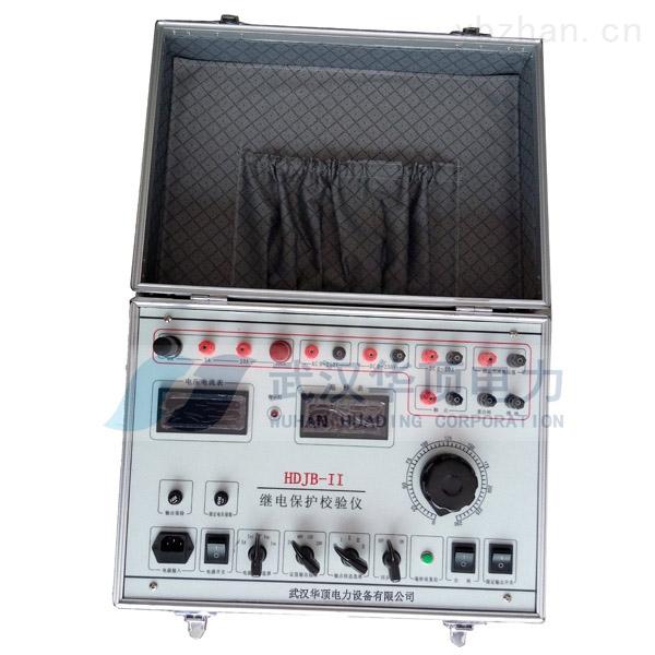 HDJB-II单相继电保护校验仪制造厂商
