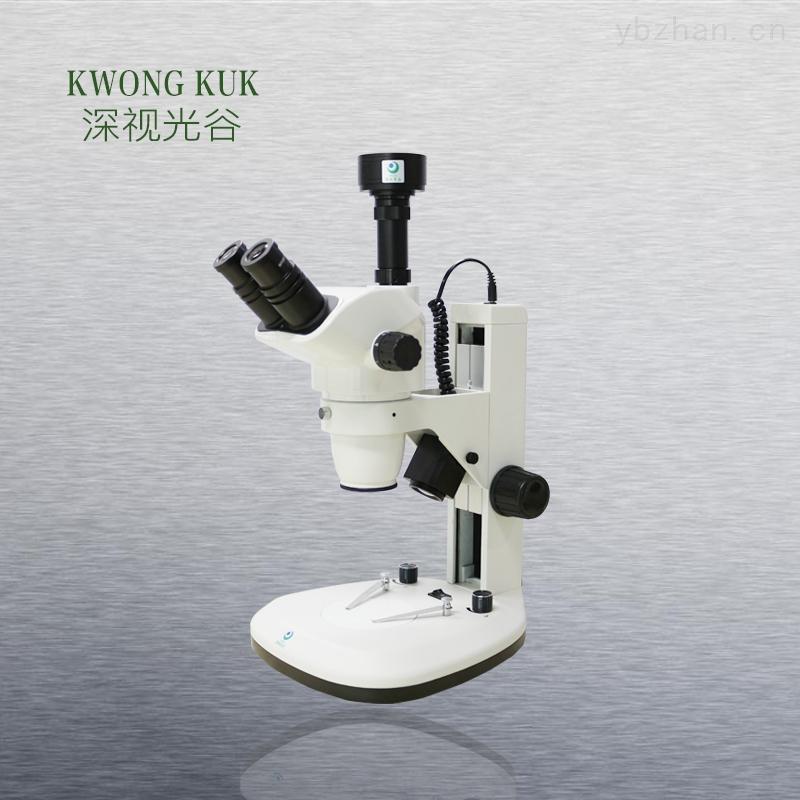 深視光谷 體視顯微鏡 SGO-67T1