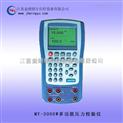 校驗儀多功能壓力廠家生產銷售直銷供應