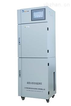 DH331NO-硝氮水质在线自动监测仪DH331NO