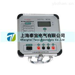 TY3500数字接地电阻测试仪