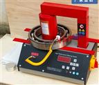 ZMH-220H微電腦電磁感應軸承加熱器