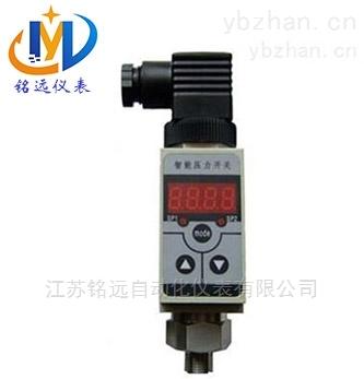 MY-K102-K102智能數顯壓力開關