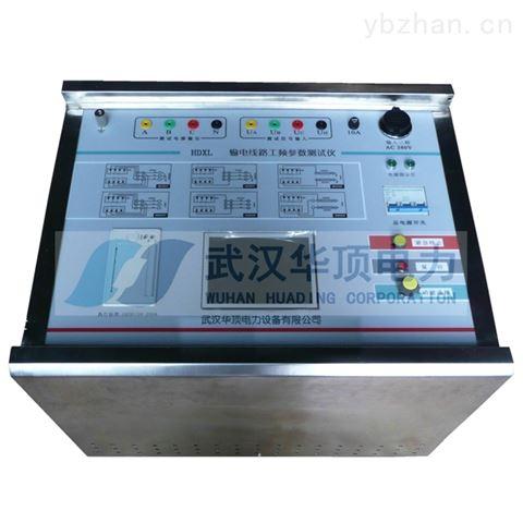 HDFE01便携式直流接地故障查找仪量大从优