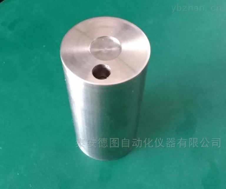 江苏厂家直销廉金属热电偶检定炉均温块