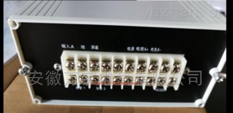 轴位移监测器(单通道) 安徽万宇电气