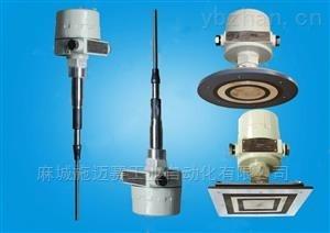 射頻導納物位開關ARD601、ARD603|料位計