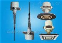 射頻導納物位開關ARD601、ARD603 料位計
