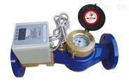 LS/RS40-300IC卡大口径智能冷、热水表