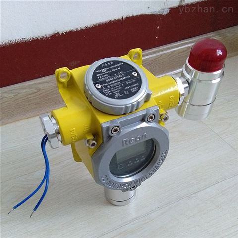 蓄电池室安装氢气报警器可燃气体浓度报警仪