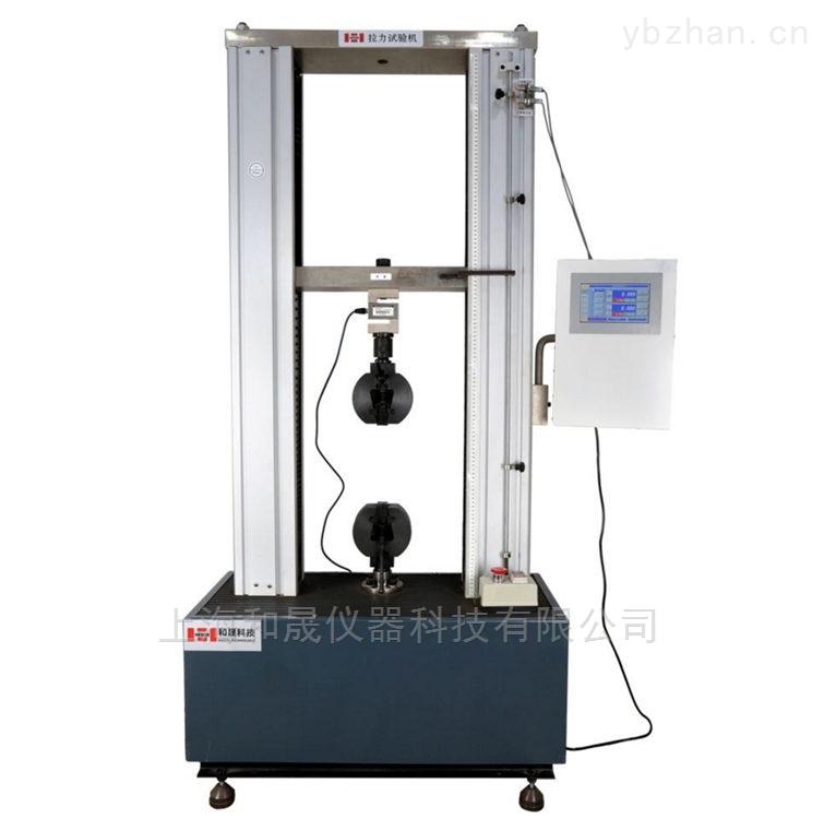 保温材料拉伸粘结强度试验机