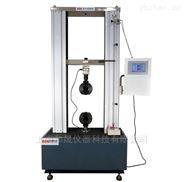 蜂窝铝板试验机