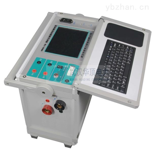 HDHG-1000变频式互感器综合测试仪型号多样