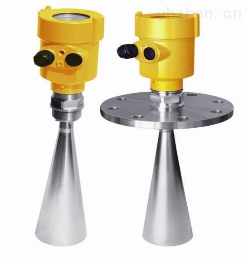 高频发射雷达液位计