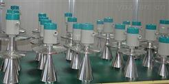 智能雷達液位計廠家直銷