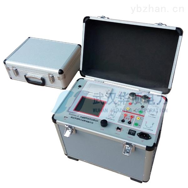 HDHG全功能互感器伏安特性测试仪型号多样