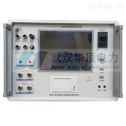 HDGK系例高压开关动作特性测试仪型号多样