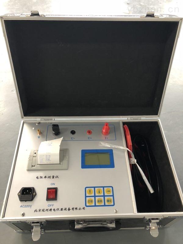 石墨電極電阻率測試儀(大電流法)