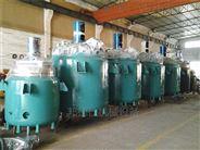 供应广东环氧树脂反应釜 亚克力胶生产设备