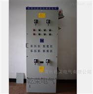 PXK51大功率变频器防爆配电柜生产厂家