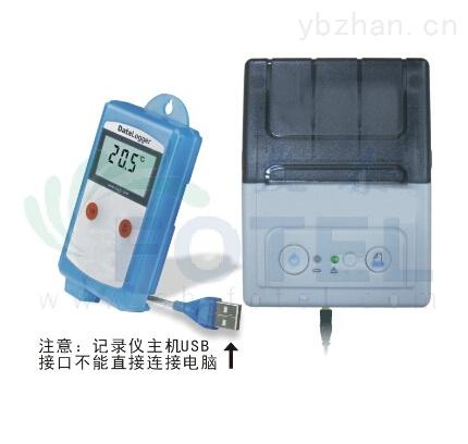 L91-1P-上海发泰冷藏箱温度记录仪
