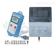 上海发泰冷藏箱温度记录仪