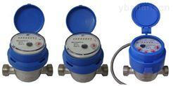 容積干式水表(不銹鋼殼)PDTAR-15EB