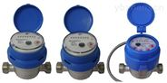 容积干式水表(不锈钢壳)PDTAR-15EB