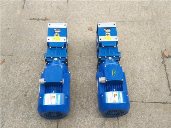 BKM075斜齿轮减速机/高效率传动