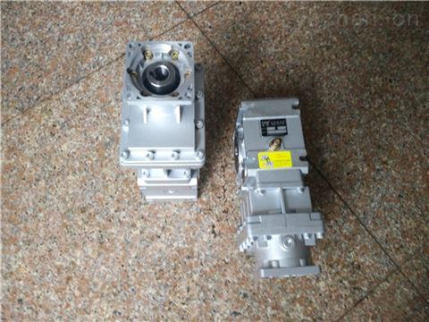 BKM110系列中研紫光齿轮减速机