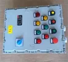 BXK一控一BXK电动执行器控制箱