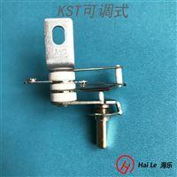 KST系列可调式温控器的工作原理