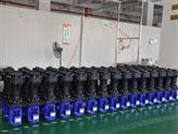 耐酸碱磁力泵制造,创升有实力
