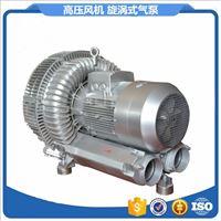 旋涡高压风机,工业变频高压鼓风机