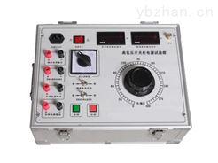 ZSGK-I 高低压开关柜电源试验箱