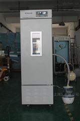 培养箱试验室